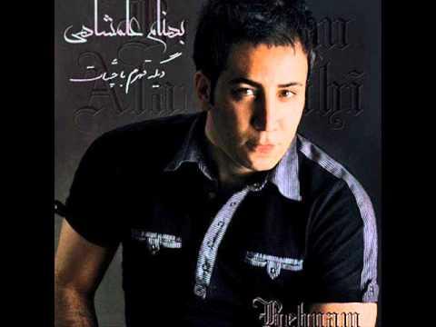 Behnam Alamshahi  Padegane Rap - Nemikhastam