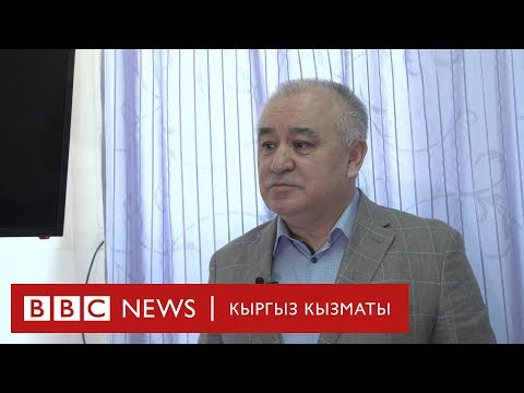 Текебаев бирде жашып,