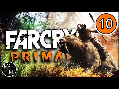 Far Cry: Primal #10 Едноръкият Уинджа!
