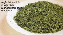 How to make Kasoori Methi in 2 Ways मिंटो में बनाये कसूरी मेथी और साल भर स्टोर करे~Food Connection