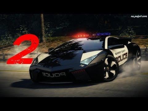 Прохождение Need for Speed: Hot Pursuit #2 ( Вживаемся в роль )