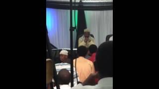 Okasha Kameny Quran recitation