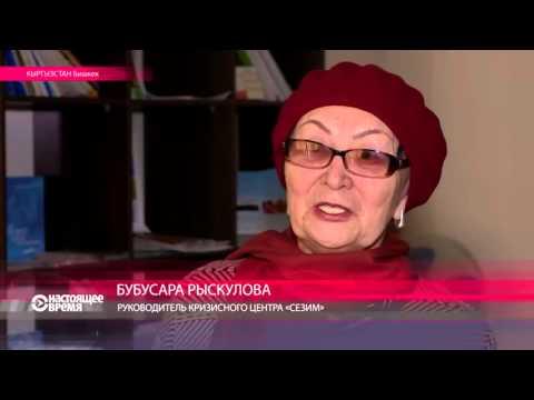 Ранние аборты – запретная тема в Кыргызстане