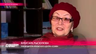 Ранние аборты – запретная тема в Кыргызстане(10% абортов в стране делают подростки. Но признавать это в стране отказываются: