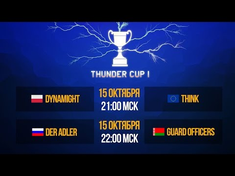Thunder Cup I. Losers Bracket. Round 4