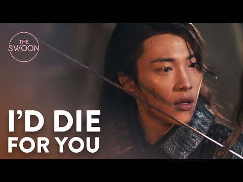 Woo Do-hwan Gets Stabbed To Save Yang Se-jong | My Country: The New Age Ep 4 [ENG SUB]