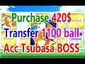 Captain Tsubasa: Dream Team - Purchase 440$ and Transfer 1100 ball for account Tsubasa BOSS