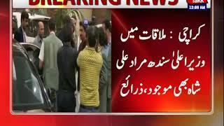 Asif Ali Zardari Calls On Agha Siraj Durrani in Sindh Assembly