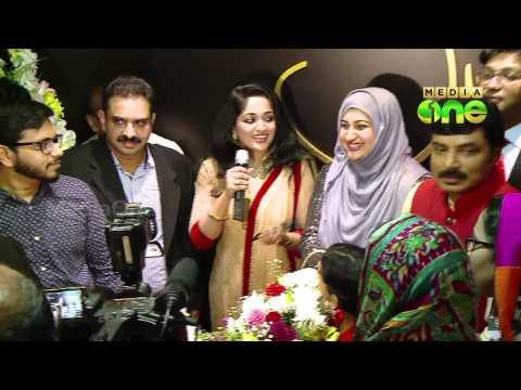 Jumanah Kadri opens restaurant in Abu Dhabi