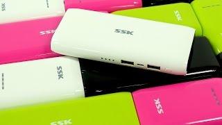 SSK Taşınabilir Şarj Cihazları