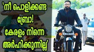 Sriram Venkitaramans's Friend's Facebook Post Goes Viral | Oneindia Malayalam