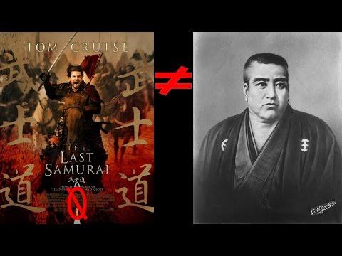 Last Samurai | Based On A True Story