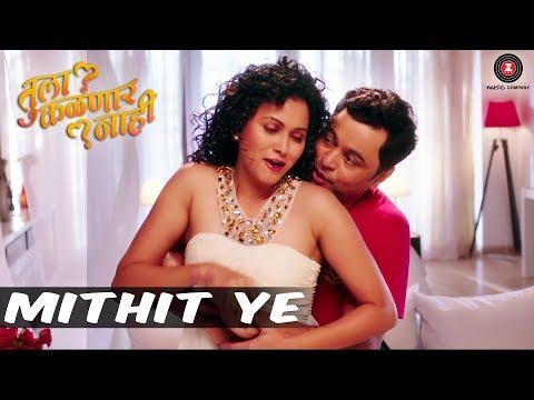 Mithit Ye - Tula Kalnnaar Nahi | Subodh Bhave, Sonalee Kulkarni & Neetha Shetty | Janvee Prabhu A