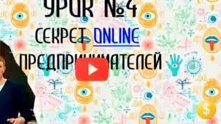 скачать бесплатный видеокурс заработку интернете