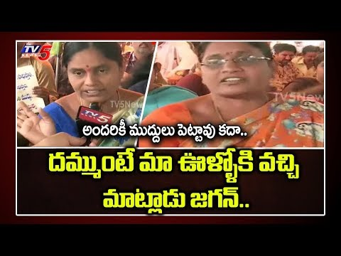 Amaravati Lady Farmers