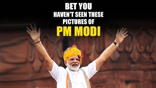 You Must Not Have Seen These Pictures Of PM Modi | NewsMo