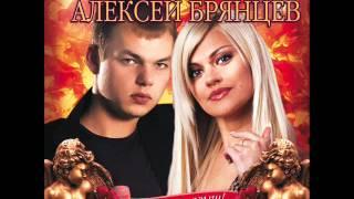 Ирина Круг и Алексей Брянцев - Как будто мы с тобой | ШАНСОН