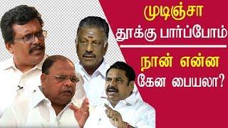 Tamil Cinema News
