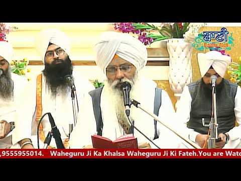 Live-Now-Gurmat-Kirtan-Samagam-Bhai-Guriqbal-Singh-Ji-Kaulan-Wale-From-Amritsar-Punjab-31mar2020
