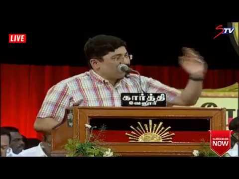 Dayanidhi Maran Speech @ Erode DMK LIVE | Dravida Munnetra Kazhagam | Tamil Nadu News Live(25-03-18)