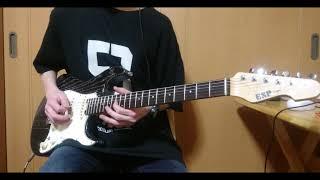 9mm Parabellum Bullet 「名もなきヒーロー」 ギターで弾いてみた