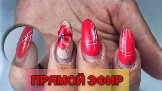 МАНИКЮР ОНЛАЙН ДИЗАЙН НОГТЕЙ Виктория Авдеева