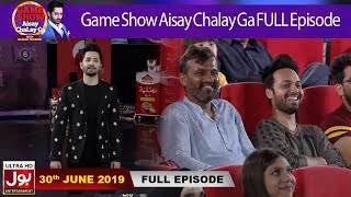 Game Show Aisay Chalay Ga with Danish Taimoor | 30th June 2019 | Danish Taimoor Game Show