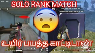 \Sema solo ranked match/tamilnda gaming