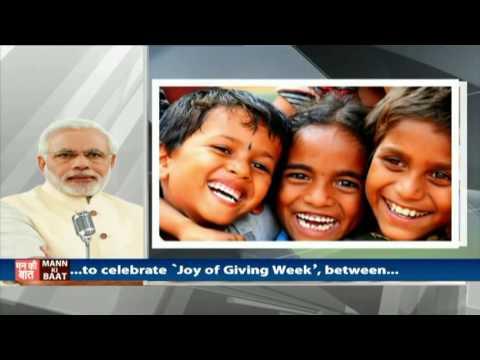 PM Narendra Modi's Mann Ki Baat - 25 September 2016