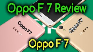 Oppo F7 Launch in india 26 march oppo f7 review hindi full features & camera details