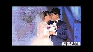 61歲班鐵翔首婚辦1500萬婚禮 王夢麟瘦16公斤吃喜酒 | 蘋果日報