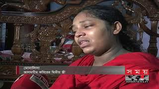 জজের দ্বিতীয় স্ত্রীকে প্রহার করলেন প্রথম স্ত্রী | BD Latest News | Somoy TV