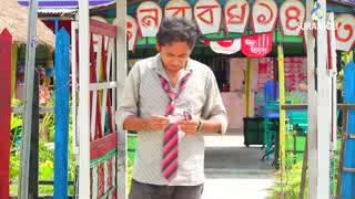tui amar jaan re bondhu by belal khan liza full hd 2017