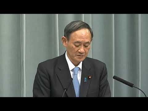 令和元年12月2日 午後 福島原発廃炉、桜の会  など 他