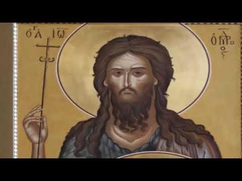 Усікновення Чесної Глави Іоана Хрестителя