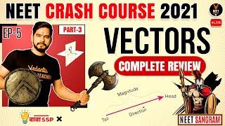 Vector Class 11 Physics One Shot #3 | Crash Course NEET 2021 | NEET Physics | Sachin sir