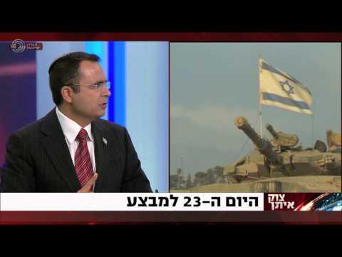 "Dr. Ofer Israeli, ""Operation 'Protective Edge', 2014,"" The T.V. Channel 1, July 30, 2014."