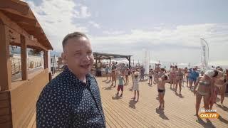 Пляж Роза Хутор