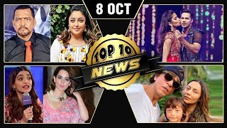 Nana Calls Tanushree A Liar, Kangana Slams Sonam, Katrina - Varun Koffee Date & More | Top 10 News