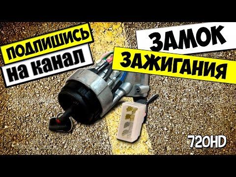 Видео Ремонт кпп 2110