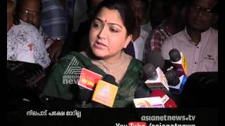 Khushboo Extend support to JNU students