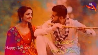 very-cute-love-song-whatsapp-status-in-telugu
