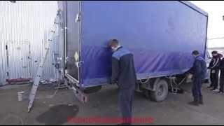 Изготовление тента, каркаса и ворот на грузовик Газ Валдай в Новосибирске