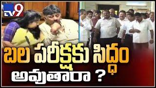 Karnataka : Suspense continues for JDS Cong - TV9