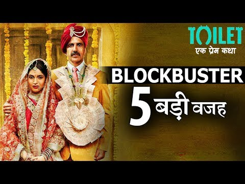 Thumbnail: Toilet- Ek Prem Katha will be A Blockbuster : 5 Solid reasons