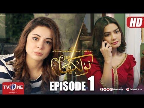 Naulakha   Episode 1   TV One Drama   7 August 2018