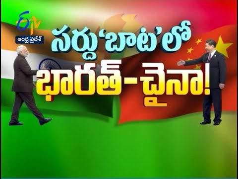 Pratidwani | 6th September 2017 | Full Episode | ETV Andhra Pradesh