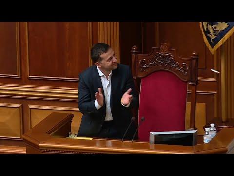 Рада обмежила депутатську