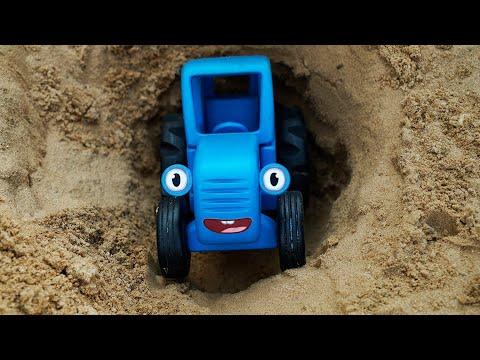 Поиграем в Синий Трактор - Трактор и подружка Мила играют в детской песочнице