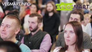 Приглашение на VegMart Январь 2017.